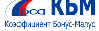 Как проверить КБМ по базе РСА на официальном сайте