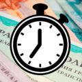 Срок страховой выплаты по ОСАГО