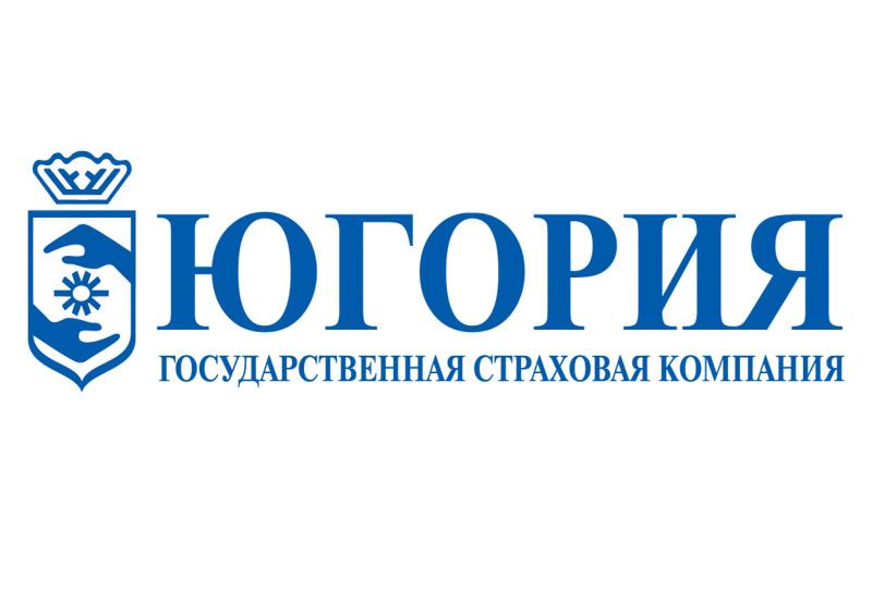 Югория ОСАГО онлайн- как купить полис на сайте