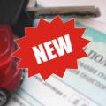 Справки о ДТП отменили - новые правила