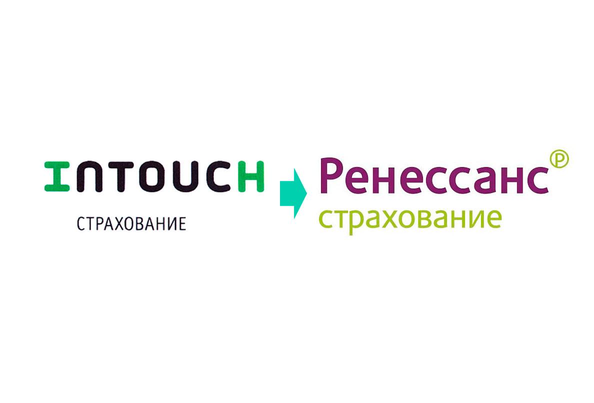 «Интач» делегирует свои обязанности по ОСАГО СК «Ренессанс»