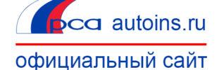 РСА официальный сайт — все функции