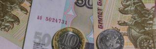 Цены на ОСАГО изменятся 1 января 2019 года