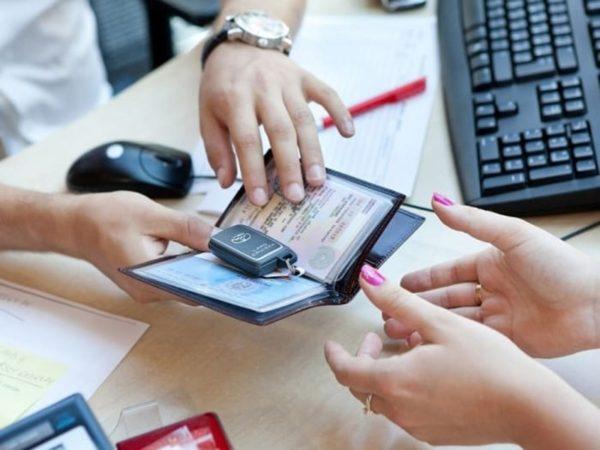 Как купить ОСАГО с электронным ПТС