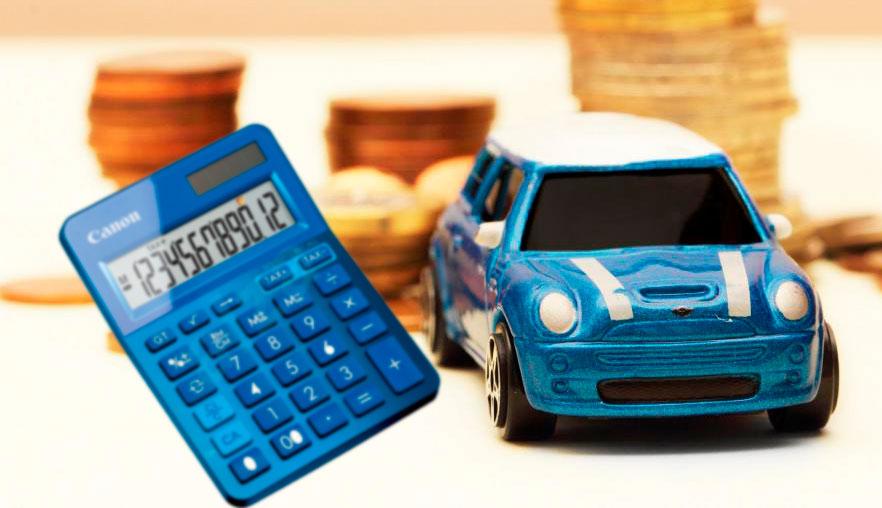 Калькулятор КАСКО 2019. Онлайн расчет стоимости полиса