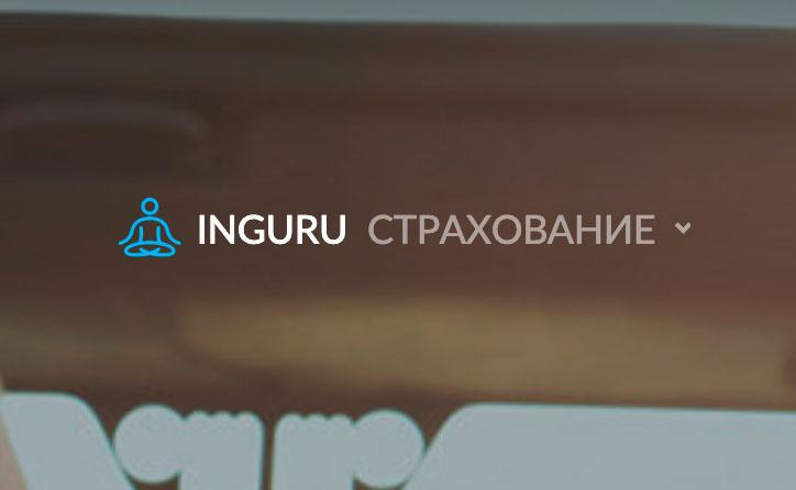 Agents.inguru.ru. Регистрация для агентов с высокими КВ