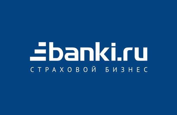 agents.banki.ru - ЛК агента