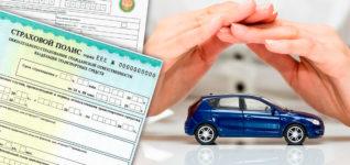 Продажа полисов ОСАГО без техосмотра может быть продлена до октября