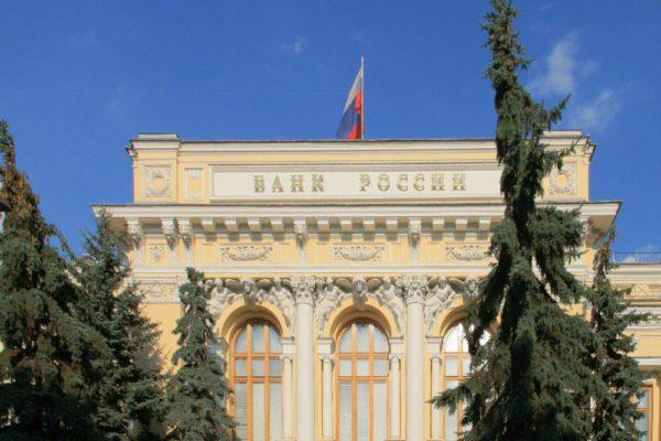 Банк России планирует внести коррективы в положение о правилах ОСАГО
