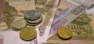 С августа 2020 года изменится принцип расчета цены ОСАГО