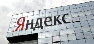 «Яндекс» планирует заняться страхованием