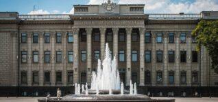 Генпрокуратура занялась изучением мошенничества по ОСАГО на Кавказе, в ЮФО