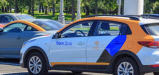 «Яндекс» создал подписку на автомобили (с включённым ОСАГО)